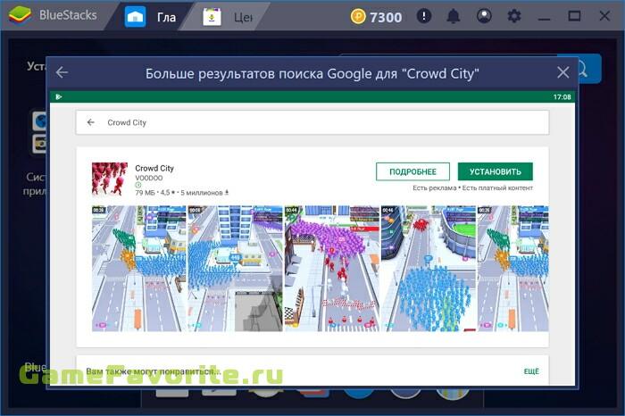 Crowd City