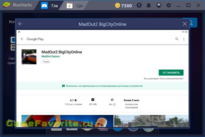 MadOut2 BigCityOnline